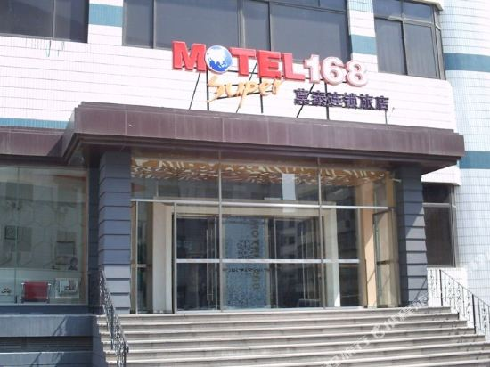 Motel 168 (Tianjin Dongting Road)