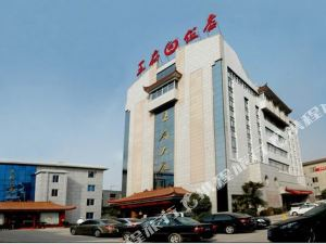 南陽王府飯店