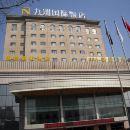 寧夏九洲國際飯店