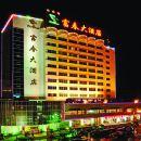 福安富春大酒店