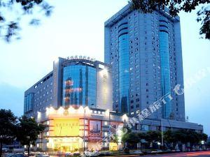 溫州凱悅皇家大酒店