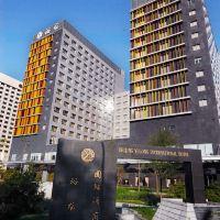 北京裕龍國際酒店酒店預訂