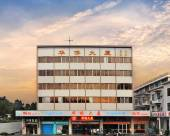 深圳華僑大廈酒店