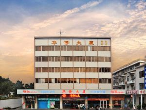 The Overseas Chinese Building