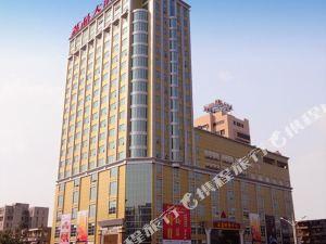 茂名荔晶大酒店