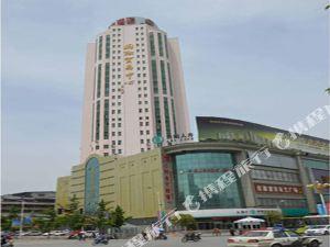 漢中國貿大酒店
