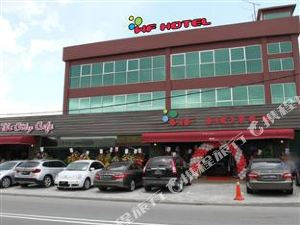 新山WF酒店(WF Hotel Johor Bahru)
