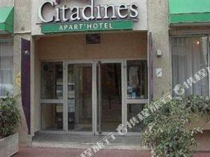 馨樂庭里昂酒店(Citadines Part-Dieu Lyon)