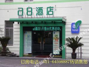 a8酒店(上海國家會展中心七寶店)