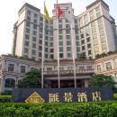 中山匯景酒店