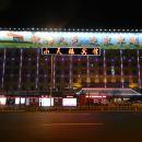 小天鵝酒店(武漢CBD泛海城市廣場店)