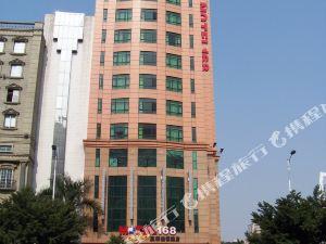 莫泰168(廣州天河體育中心林和西地鐵站店)