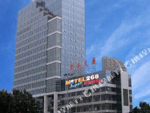 莫泰268(深圳皇崗店)