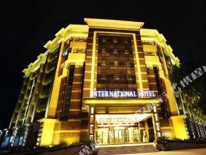 樂清國際大酒店