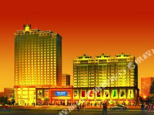 郴州天一名邸商務酒店