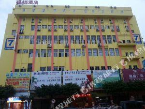 7天連鎖酒店(梧州河東步行街店)