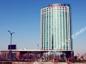 懷寧萬豪國際大酒店