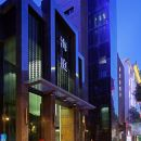 武漢海庭龍安酒店