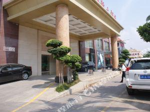 瑞麗金龍國際大酒店