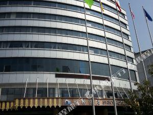 仙居仙驛酒店