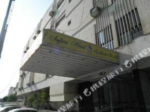 阿爾卡里薩法里酒店(Safari Al Khaleej)