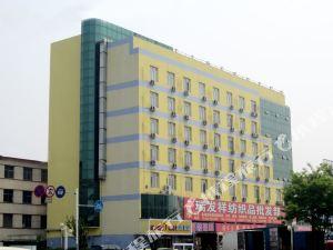 如家(滄州火車站店)