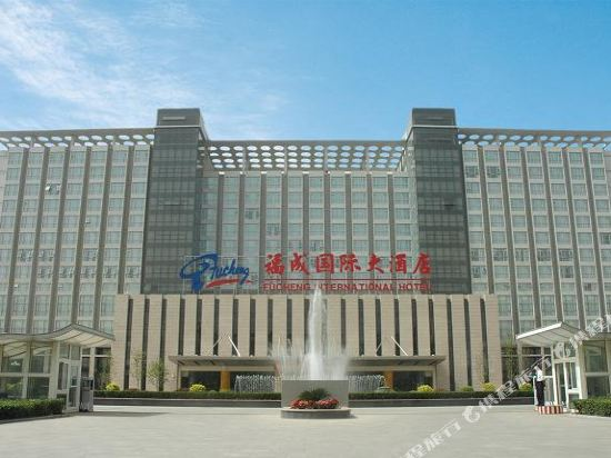 Fucheng International Hotel