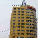 冷水江市博尼爾國際大酒店