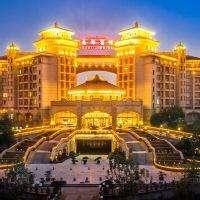 上海南郊賓館酒店預訂
