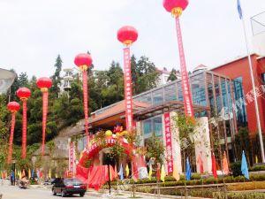 井岡山景泰賓館