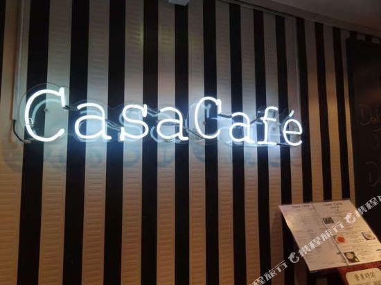 香港C酒店(Casa Hotel)其他