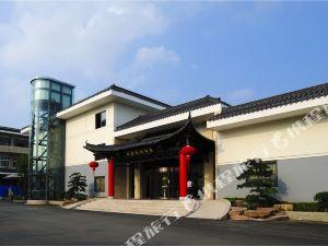 揚州紫藤商務酒店