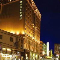 康帝俱樂部酒店(東莞國際展覽中心店)酒店預訂