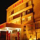 海安王府大酒店