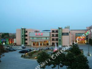 沂州國際飯店