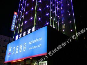 漢庭酒店(亳州魏武大道店)