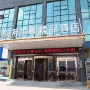 淮安希爾頓精品酒店