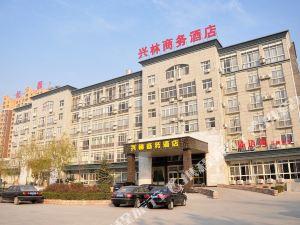 林州興林商務酒店
