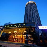 北京中樂六星酒店酒店預訂