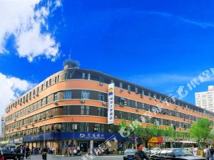 城市之家酒店(上海魯迅公園虹口足球場店)