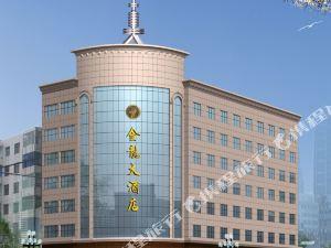 榆林金龍大酒店