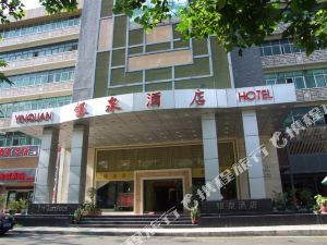 深圳銀泉酒店(YinQuan Hotel)