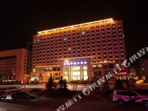延安高第華庭大酒店
