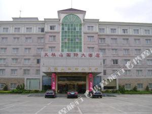 天柱山國際大酒店