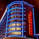 合肥悅雅江南春商務酒店
