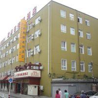 欣燕都連鎖酒店(北京西安門店)酒店預訂