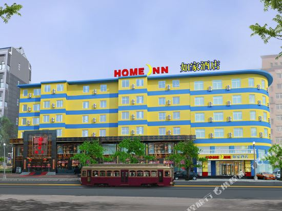Home Inn (Dalian Wuyi Square)