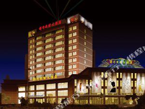 東海錦繡國際大酒店