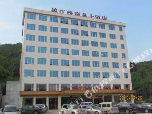 崇左錦江緣商務大酒店