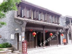 蘭祺酒店(棗莊台兒莊古城枕河客棧)